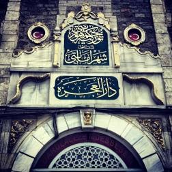 Darülaceze'nin tarihi giriş kapısı