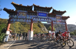 Pekin Bisiklet Turu / Tour of Beijing